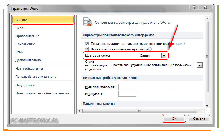Denwer Для Windows 7 Бесплатно